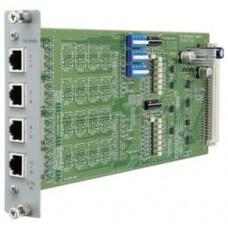 VX-200SI, Модуль управляющих входов
