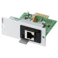 VX-200XR, Модуль подключения дистанционного микрофона