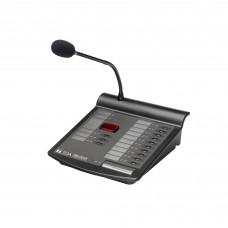 RM-300X, Удалённый микрофон