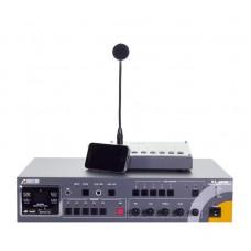 SX-480N, Система оповещения
